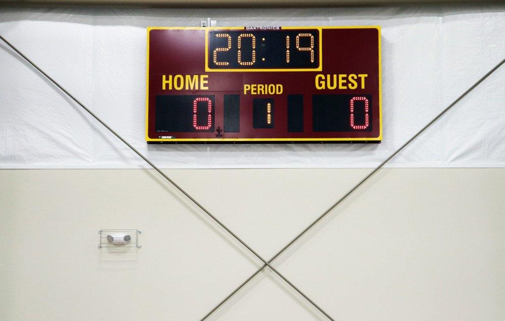 Brandywine Gym Scoreboard